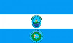 Drapeau du Costa Rica Novembre 1824