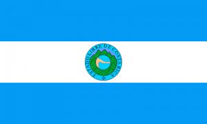 Drapeau du Costa Rica 1842