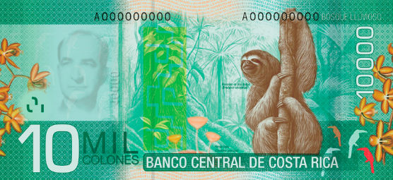 Billet 10000 colones verso Costa Rica