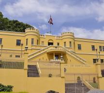 Le Musée National du Costa Rica à San José